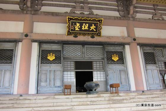 総持寺の太祖堂