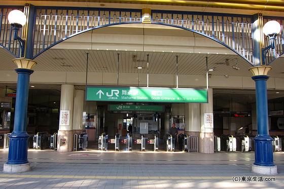地震後の舞浜駅