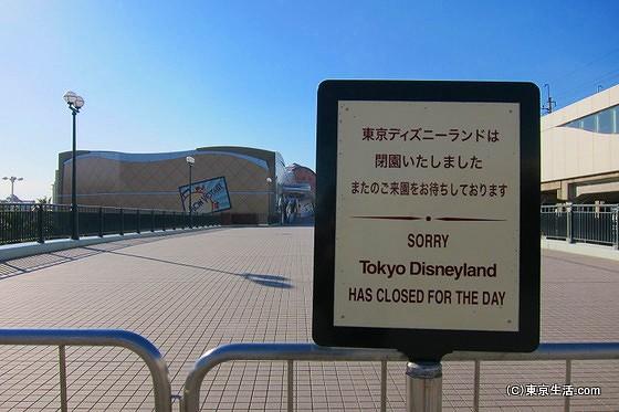 東日本大震災後のディズニーランド