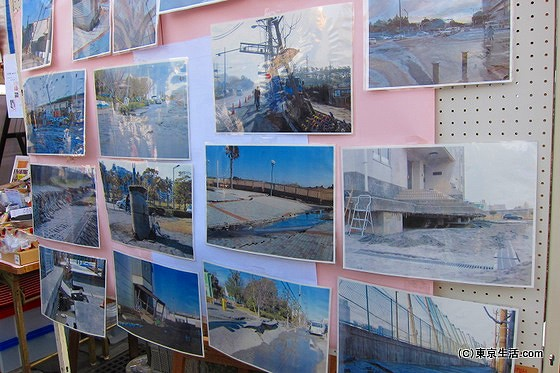 浦安の地震の被害の写真