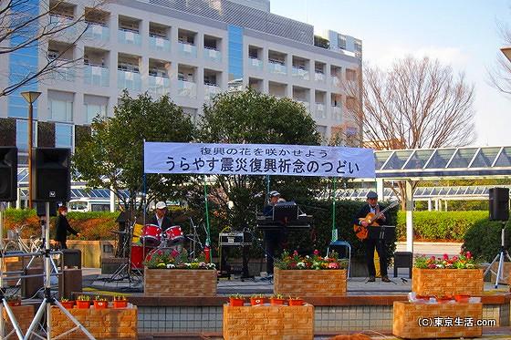 浦安の地震復興を願う