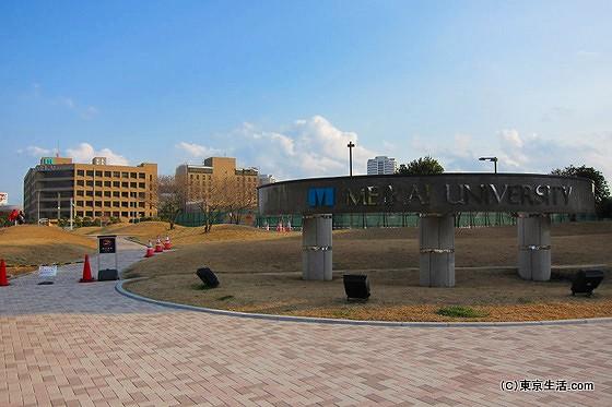 明海大学のキャンパス