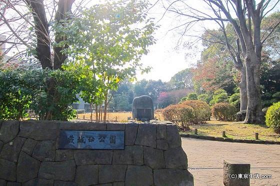 蕨城址公園の入口