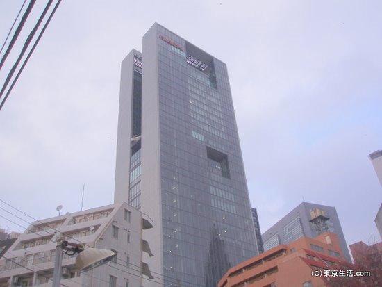 代ゼミタワー