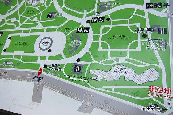 日比谷公園の地図