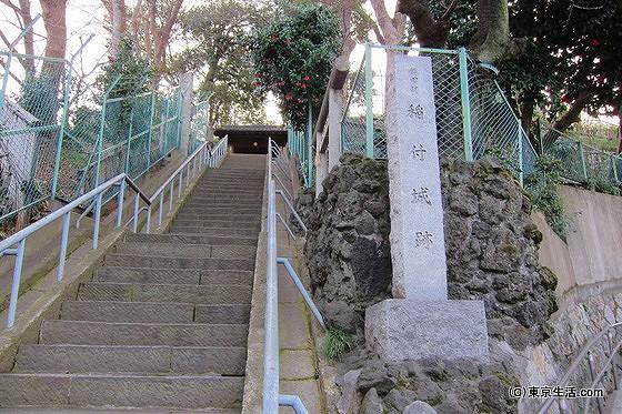 稲付城跡の静勝寺