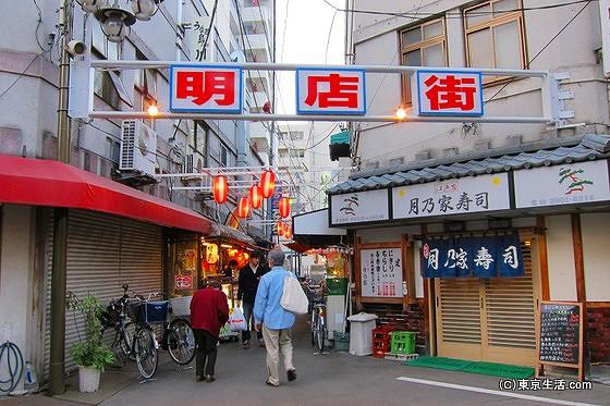 赤羽の明店街