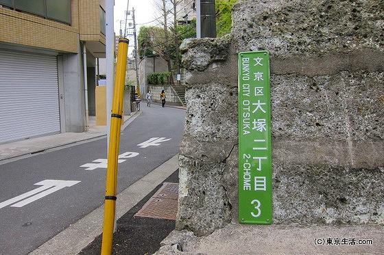 文京区としての治安の良さ/護国寺の住みやすさ