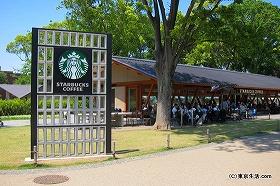 上野公園内にあるパークサイドカフェ|上野のスタバ