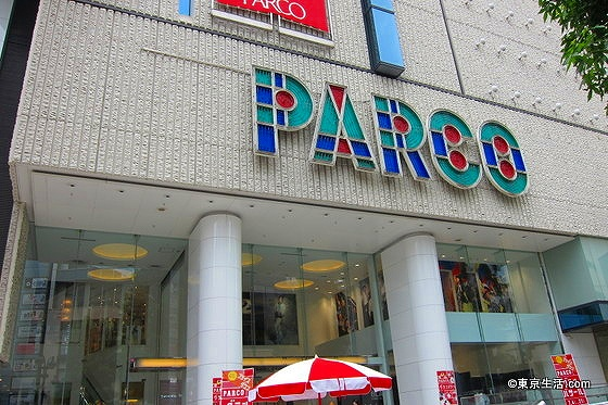 パルコ渋谷店