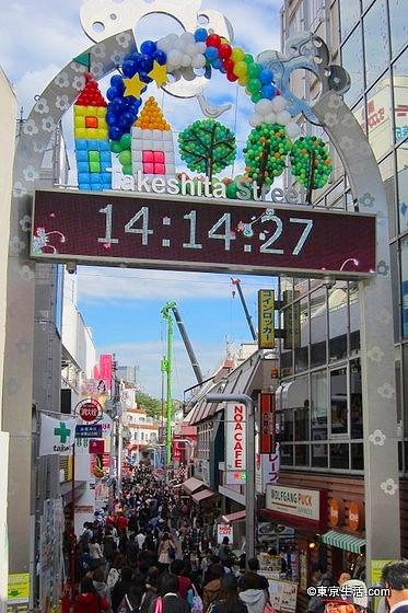 原宿駅近くの竹下通り