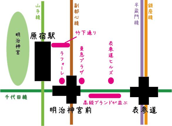 路線図と構内図 原宿駅の電車とバスは便利?の画像