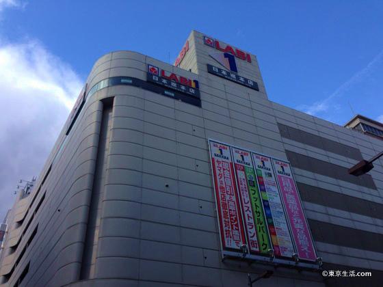 ヤマダ電機LABI1総本店池袋