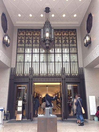 新宿伊勢丹本店の正面玄関