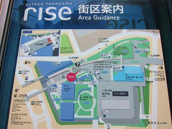 二子玉川ライズ・ショッピングセンターの地図