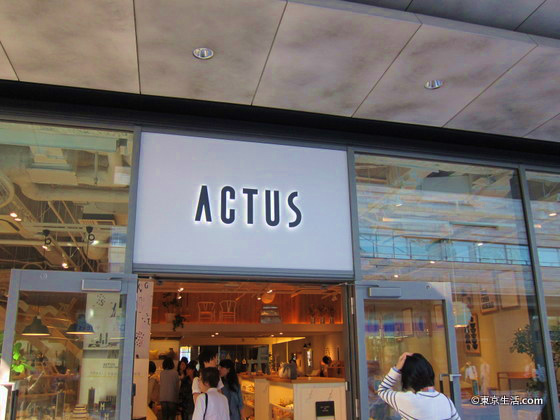ライズ・ショッピングセンターACTUS
