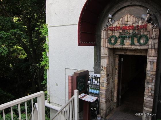 等々力渓谷のランチ「OTTO」