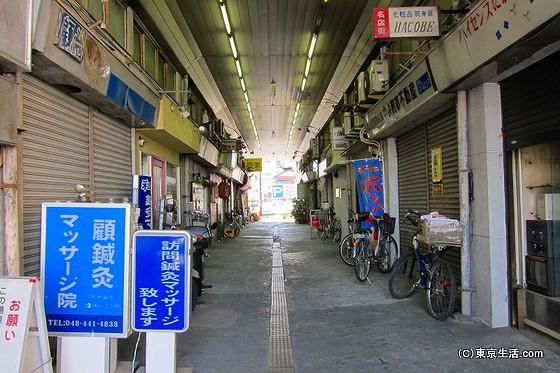 安いスーパーが多いノスタルジックな商店街|蕨駅周辺