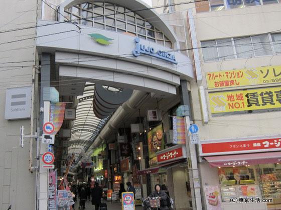 十条駅周辺|十条銀座商店街で食べ歩きと立ち飲みの画像