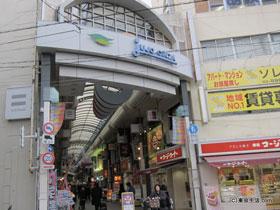 食べ歩きしたい商店街が続く十条駅周辺|十条銀座