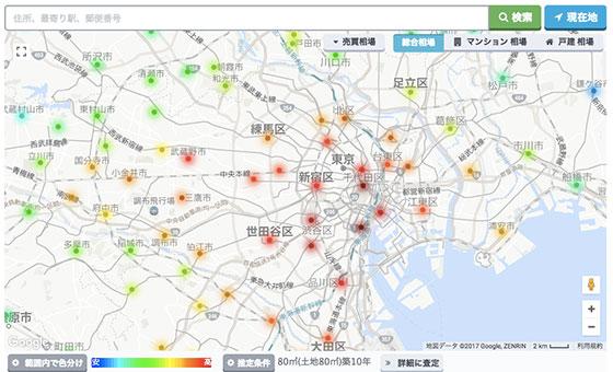 地図から相場が分かる不動産サイト|ハウマ