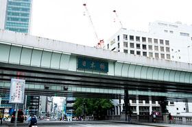 日本橋の暮らし。住みやすい街は? - 東京生活.com