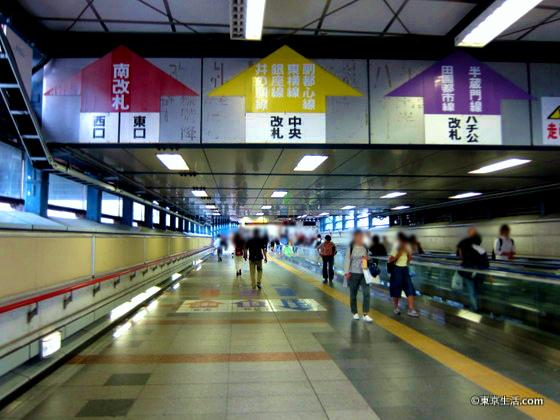 渋谷駅の埼京線へのホーム