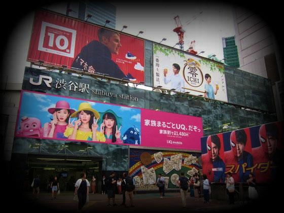 渋谷駅構内図|なぜ「渋谷駅」は迷う?全体攻略法の画像