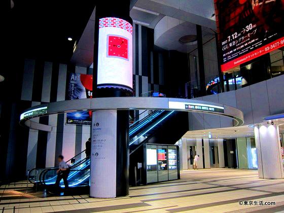 新しい渋谷駅