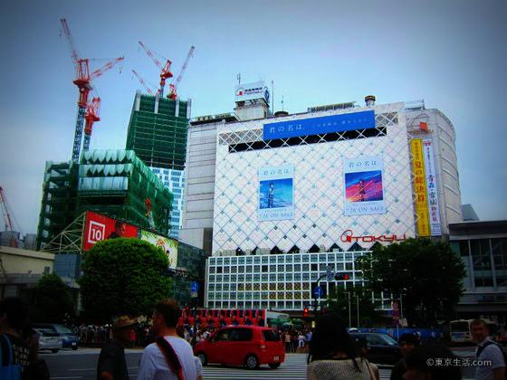迷う渋谷駅