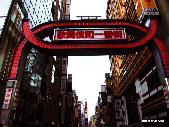 新宿の治安|歌舞伎町危険マップ 怖い場所や危ない通りは?の画像