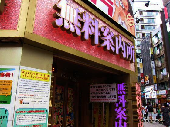欲望溢れる歌舞伎町