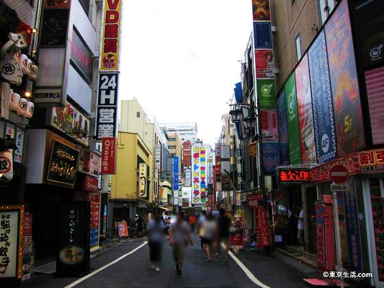 危険な歌舞伎町