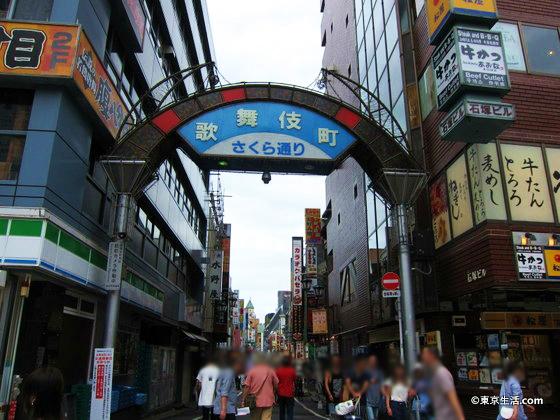 歌舞伎町のさくら通り