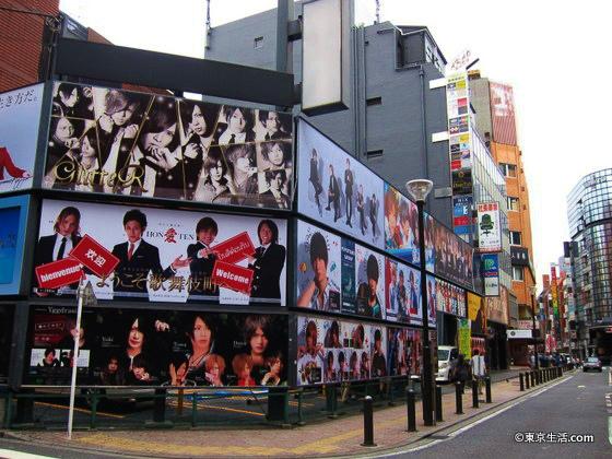 歌舞伎町のホストクラブ