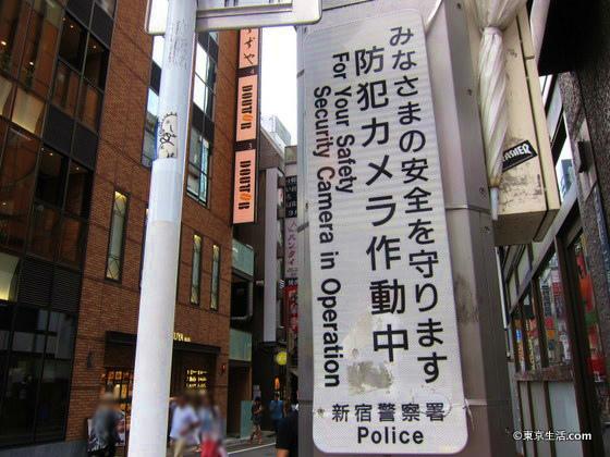 歌舞伎町の防犯カメラ