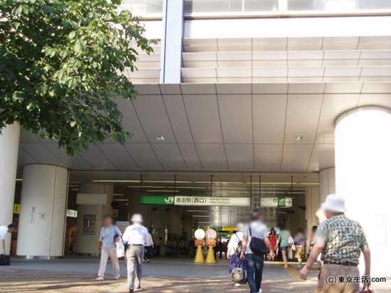 赤羽駅構内の自由通路