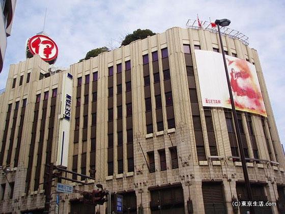 新宿伊勢丹は大切な買い物をしたい百貨店|行き方
