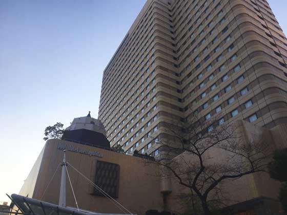 池袋ホテルメトロポリタン