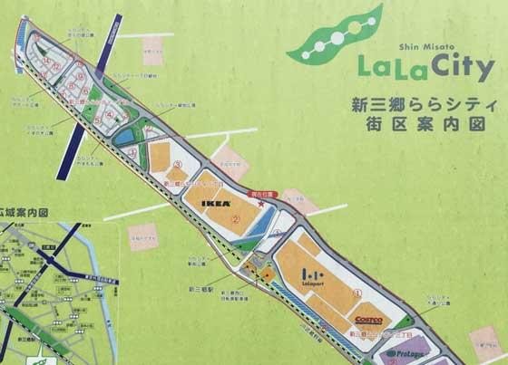 新三郷の地図