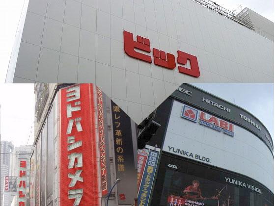 新宿家電|ビックロ&ヨドバシ&ヤマダ電機の行き方の画像