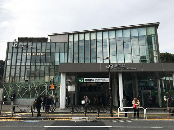 原宿駅構内図|新しい表参道口&竹下通り口の画像