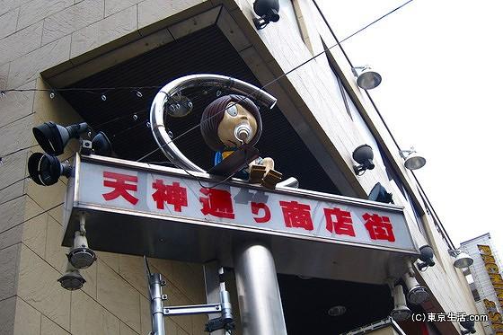 鬼太郎が住む天神通り商店街