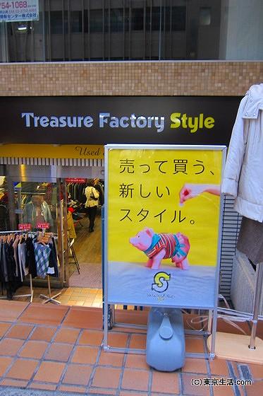 調布の商店街