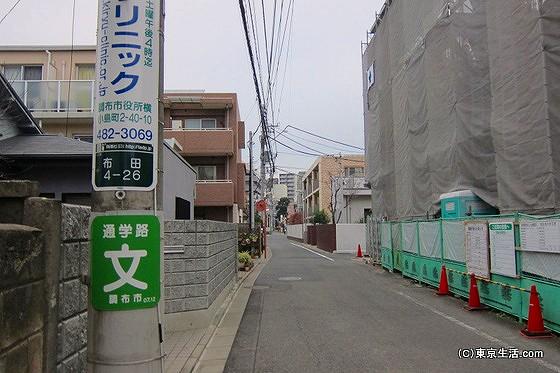 調布の住宅街