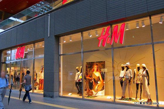 ライズ・ショッピングセンターのH&M