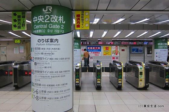 池袋駅JR改札口