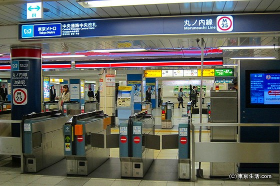 池袋駅東京メトロ改札口