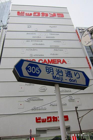 ビックカメラ池袋本店