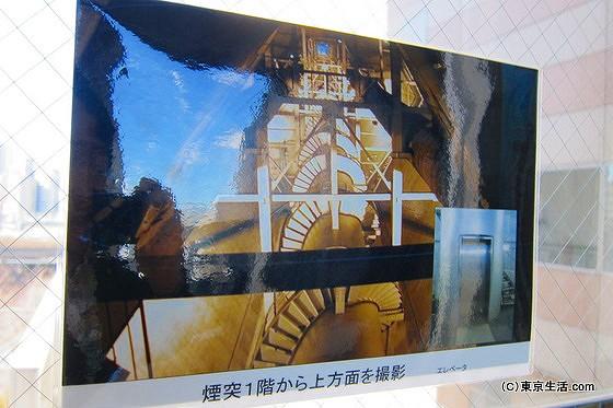 豊島清掃工場の煙突の階段
